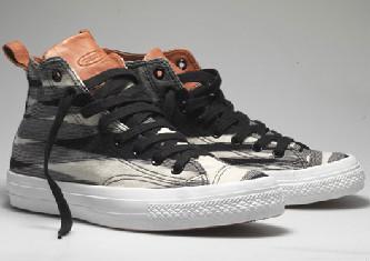 Nové tenisky Converse  Stylové Missoni Converse (http   www.botyaobuv. 349b6ed95b