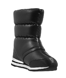 Dámské sněhule Adidas: Buďte v teple stylově! (http://www ...