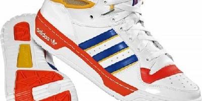 Kotníkové tenisky adidas 2011: Styl přesně pro vás!