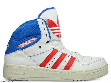Kotníkové tenisky adidas 2011  Styl přesně pro vás! — Botyaobuv.cz cd17aa8bec