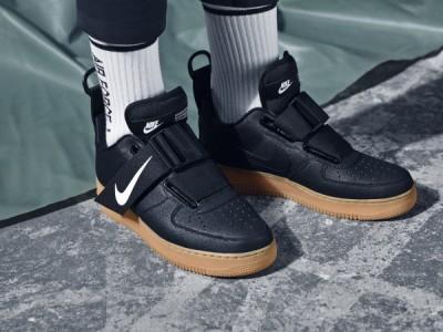 Tajemství stylovosti  nové modely Nike Air Force f24a5cfd51